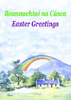 Mountain Cottage Easter Card